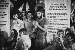 Προπύλαια, εκλογικο κέντρο του ΣΥΡΙΖΑ, 16.6.2012. Φωτογραφία του Άγγελου Καλοδούκα
