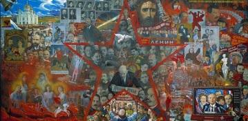 Ιλία Γκλαζούνοφ, «Αιωνία Ρωσία» (λεπτομέρεια), 1988