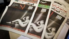 Πρωτοσέλιδα αιγυπτιακών εφημερίδων διαμαρτύρονται για την μη διασφάλιση της ελευθερίας της έκφρασης στο Νέο Σύνταγμα