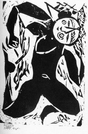 """""""Dragonfly"""", Χαρακτικό του Σίκο Μουνακάτα, 1958"""