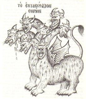 O επτακέφαλος μνημονιακός δράκος