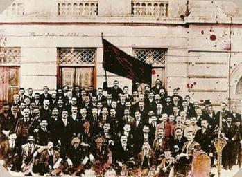 Ίδρυτικό συνέδριο της ΓΣΕΕ, 1918 (Αρχείο ΓΣΕΕ)