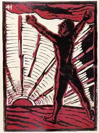 Έργο του Αλφόν Χόροβιτς («Νέοι Πρωτοπόροι», Μάης 1936)