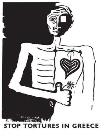 Αντιδικτατορική αφίσα της Διεθνούς Ένωσης Σπουδαστών, την εποχή της χούντας (Συλλογή Γιάνη Γιανουλόπουλου-Αρχείο ΕΜΙΑΝ).