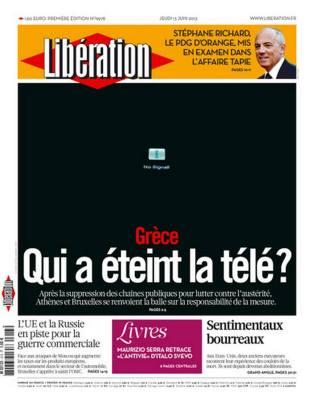 "To πρωτοσέλιδο της ""Liberation"" για το κλείσιμο της ΕΡΤ"