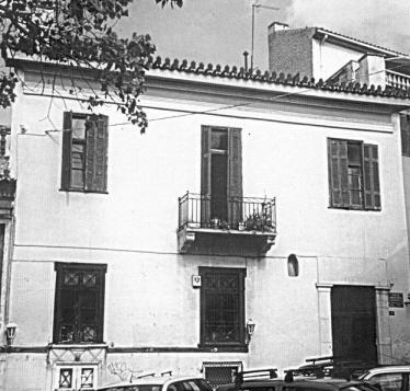 Το κτίριο που στέγασε τα γραφεία του «Πολίτη», στην οδό Κέκροπος 2, στην Πλάκα, μέχρι τον σεισμό του 1999.