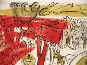 Μαρκ Σαγκάλ, «Επανάσταση», 1937 (λεπτομέρεια)