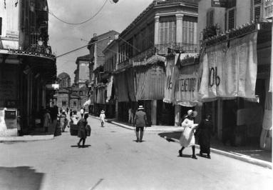 Οδός Ερμού, 1906. Φωτογραφία του Φρεντ Μπουασσονά