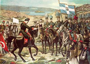 «Η παράδοση των Ιωαννίνων στον ελληνικό στρατό». Λαϊκή εικόνα του Σωτήρη Χρηστίδη
