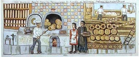 Θεόφιλος, «Μέγα Αρτοποιείον Γεωργίου Παναγιώτη Κοντοφούρναρη», 1933