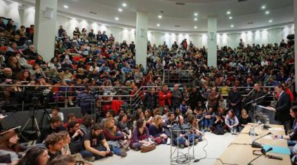 O Tζ. Αγκάμπεν στην Αθήνα, στην εκδήλωση που οργάνωσαν οι Νέοι-Νέες του ΣΥΡΙΖΑ και το Ινστιτούτο Νίκος Πουλαντζάς