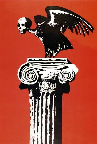 Αντιδικτατορική αφίσα που σχεδίασε ο Γιώργος Αργυράκης (από το Σπύρος Καραχάλιος, ό.π.)