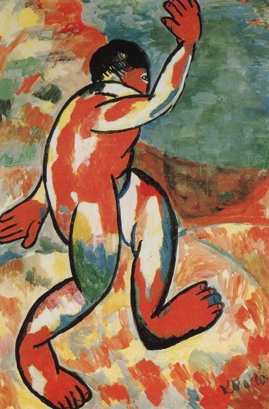 """Κάζιμιρ Μάλεβιτς, """"Λουόμενος""""¨, 1911"""