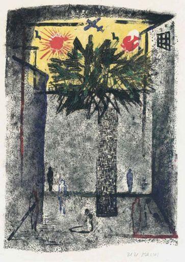 """Ζιζή Μακρή, """"Φυλακές Αβέρωφ"""", 1961"""