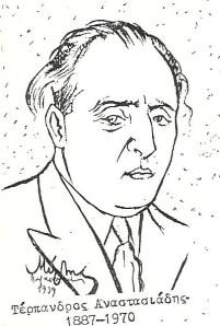 Τέρπανδρος Αναστασιάδης. Σκίτσο του Μίλτη Παρακευαΐδη.