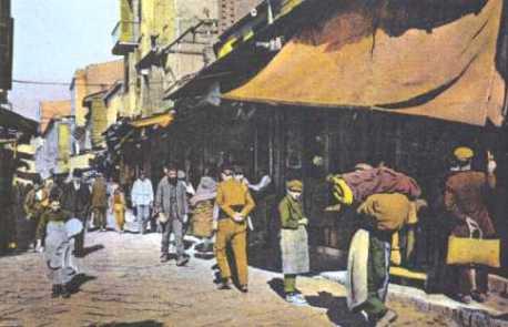 Θεσσαλονίκη 1900. Επιχρωματισμένη καρτ ποστάλ