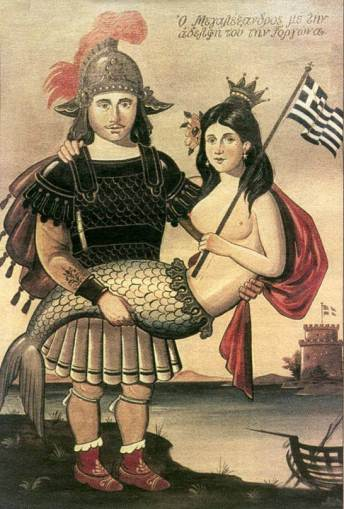 Mποστ, «Ο Μεγαλέξανδρος με την αδελφή του την Γοργώνα»