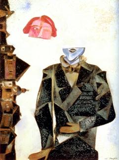 Mακ Σαγκάλ, «Οπουδήποτε έξω από τον Κόσμο», 1915