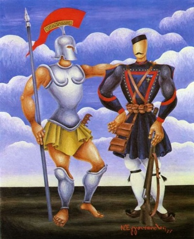 Nίκος  Eγγονόπουλος, «Oι δύο Μακεδόνες. Μέγας Αλέξανδρος και Παύλος Μελάς», 1977