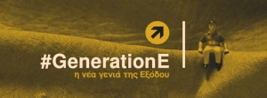 el_Generation_FB_Header