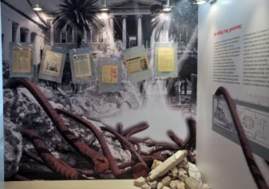 Από την έκθεση ντοκουμέντων «Δικτατορία 1967-1974: Η έντυπη αντίσταση», στην αίθουσα του Μορφωτικού Ιδρύματος της ΕΣΗΕΜ-Θ.