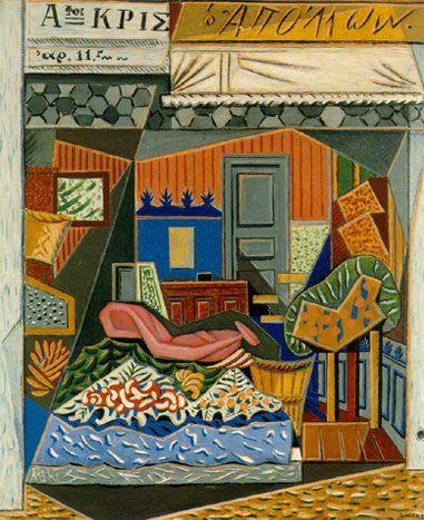 """Νίκος Χατζηκυριάκος-Γκίκας, «Οπωροπωλείον """"O Απόλλων""""», 1939"""
