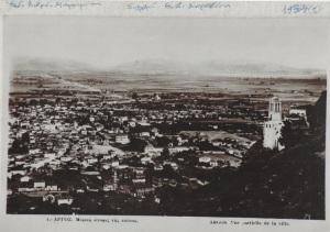 Μερική άποψη του Άργους πριν το 1936