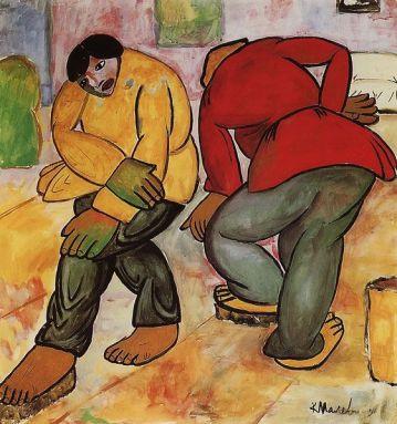 Κάζιμιρ Μάλεβιτς, «Οι καθαριστές», 1912