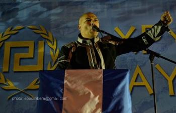 Φωτό: epocalibera (www.epocalibera.com)