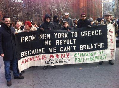 Το κοινό πανό της Αριστερής Κίνησης Νέας Υόρκης  του ΣΥΡΙΖΑ-ΝΥ και της  ΑΝΤΑΡΣΥΑ-U στην πορεία ενάντια στην αστυνομική βαρβαρότητα και καταπίεση, τον Δεκέμβρη του 2014. Φωτογραφία: Δ.Λ.