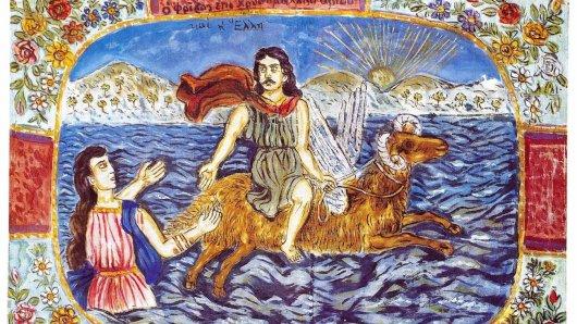 Θεόφιλος – ο Φρίξος επί του χρυσομάλλου κριού και η Έλλη