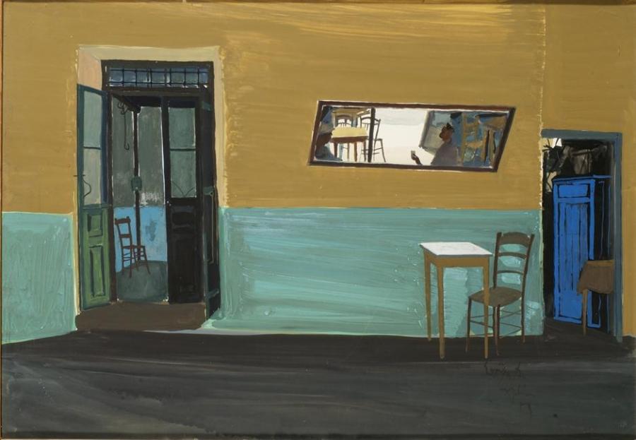 Σπύρος Βασιλείου, «Εσωτερικό καφενείου», 1959