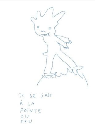 Ντενί Λομ, «Πιρκετού», 2014