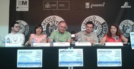 Aπό αριστερά προς τα δεξιά: Daniel Munevar, σύμβουλος του Υπουργού Οικονομικών Γιάνη Βαρουφάκη, Guiomar Morales, μέλος της Plataforma Auditoria Ciudadana de la Deuda Μαδρίτης (PACD), Diego Borja, τέως Υπουργός Οικονομικών του Ισημερινού, Daniel Albarracín, μέλος της Επιτροπής Αλήθειας Δημοσίου Χρέους της Ελλάδας και μέλος του Podemos, Rocío Galindo μέλος της Plataforma Auditoria Ciudadana de la Deuda (PACD). Πηγή: goo.gl/7LrLqg