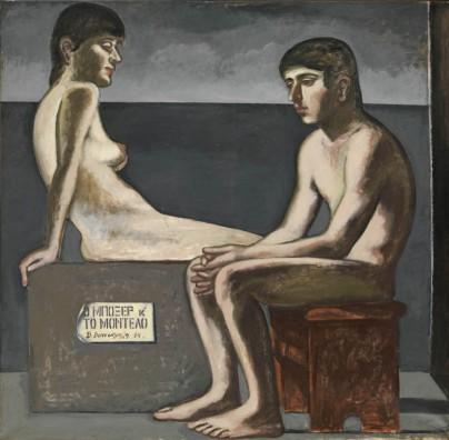 Βασίλης Διονυσόπουλος, «Ο μποξέρ και το μοντέλο», 1983-84