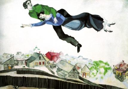 Μαρκ Σαγκάλ, «Πάνω από το χωριό», 1914-18