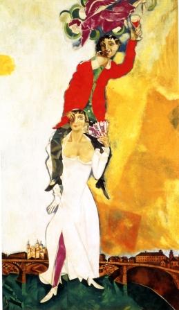 Μαρκ Σαγκάλ, «Διπλό πορτραίτο με ένα ποτήρι κρασί», 1917-18