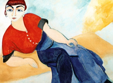 Πίνακας της Sigrid Hjertén