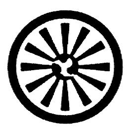 Το σήμα των εκδόσεων «Πορεία».