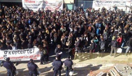 Από τη συγκέντρωση διαμαρτυρίας έξω από το Συμβούλιο Εφετών, Αθήνα 7.1.2016