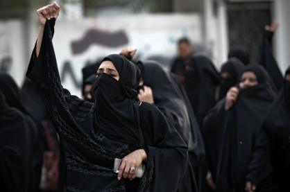Διαδήλωση διαμαρτυρίας στη Μανάμα του Μπαχρέιν, εναντίον της εκτέλεσης του Νιμρ αλ- Νιμρ. Φωτογραφία: APA