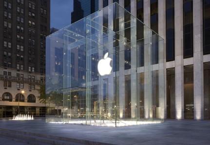 Το Apple Store στην 5η Λεωφόρο της Νέας Υόρκης.