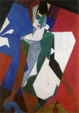 Ζαν Μέτζινγκερ, «Γυναίκα στον καθρέφτη», 1916