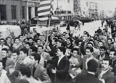 Διαδήλωση για το Κυπριακό, 1957 (Αρχεία ΑΣΚΙ)