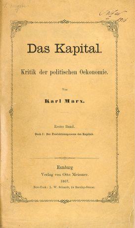 Η πρώτη γερμανική έκδοση του «Κεφαλαίου», Αμβούργο 1867