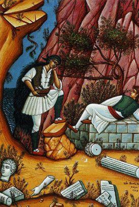 Φώτης Κόντογλου, «Αρματολοί και κλέφτες»