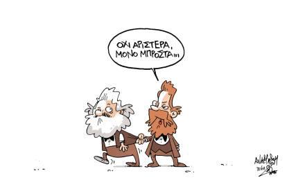 Σκίτσο του Τάσου Αναστασίου από το εξώφυλλο του βιβλίου, πρωτοδημοσιευμένο στην «Αυγή»